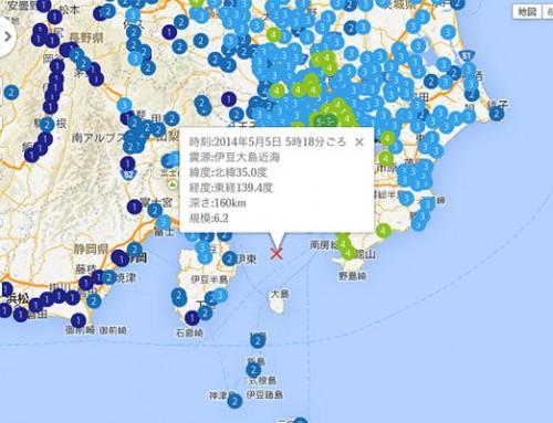 群青企画 最新の地震情報